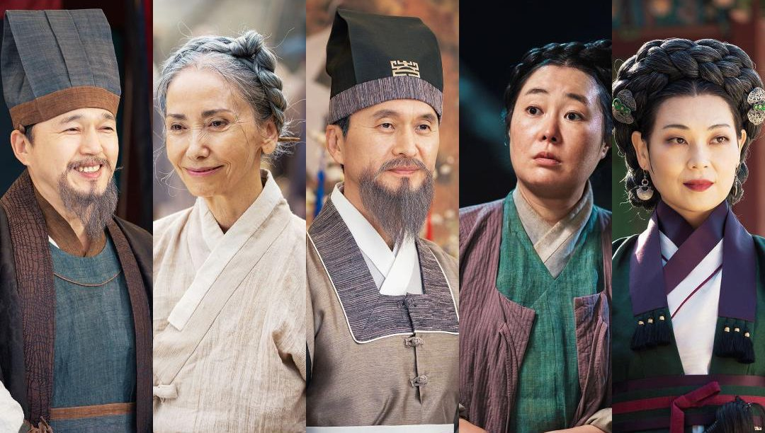 lover of the red sky korean drama cast