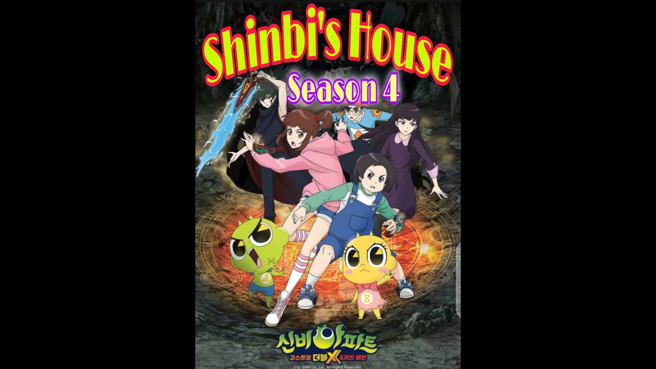 Shinbi House Season 4 episode 2