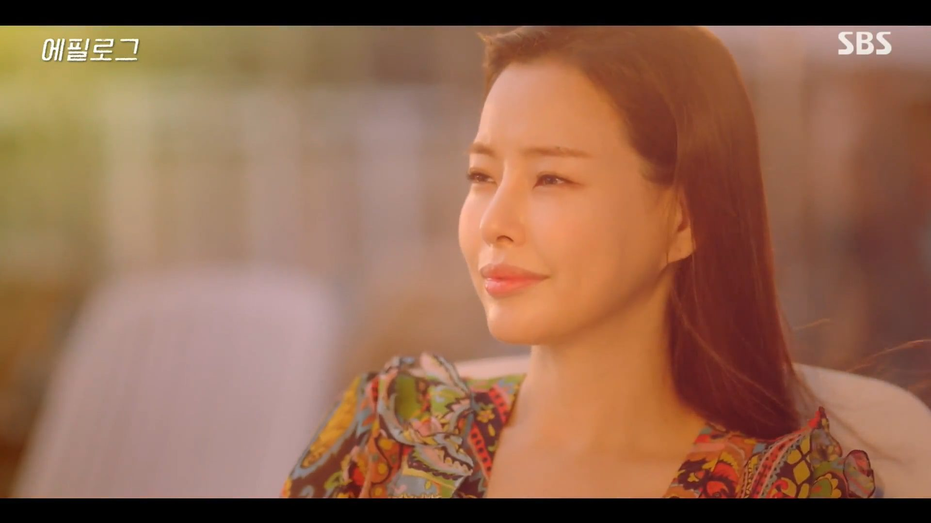 One The Woman Episode 5