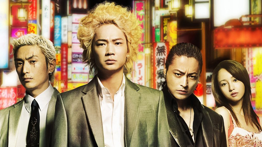 facts about Tokyo revengers