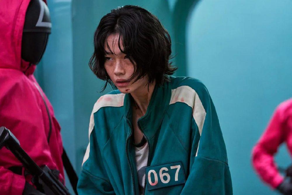 Kang Sae Byeok Real Name