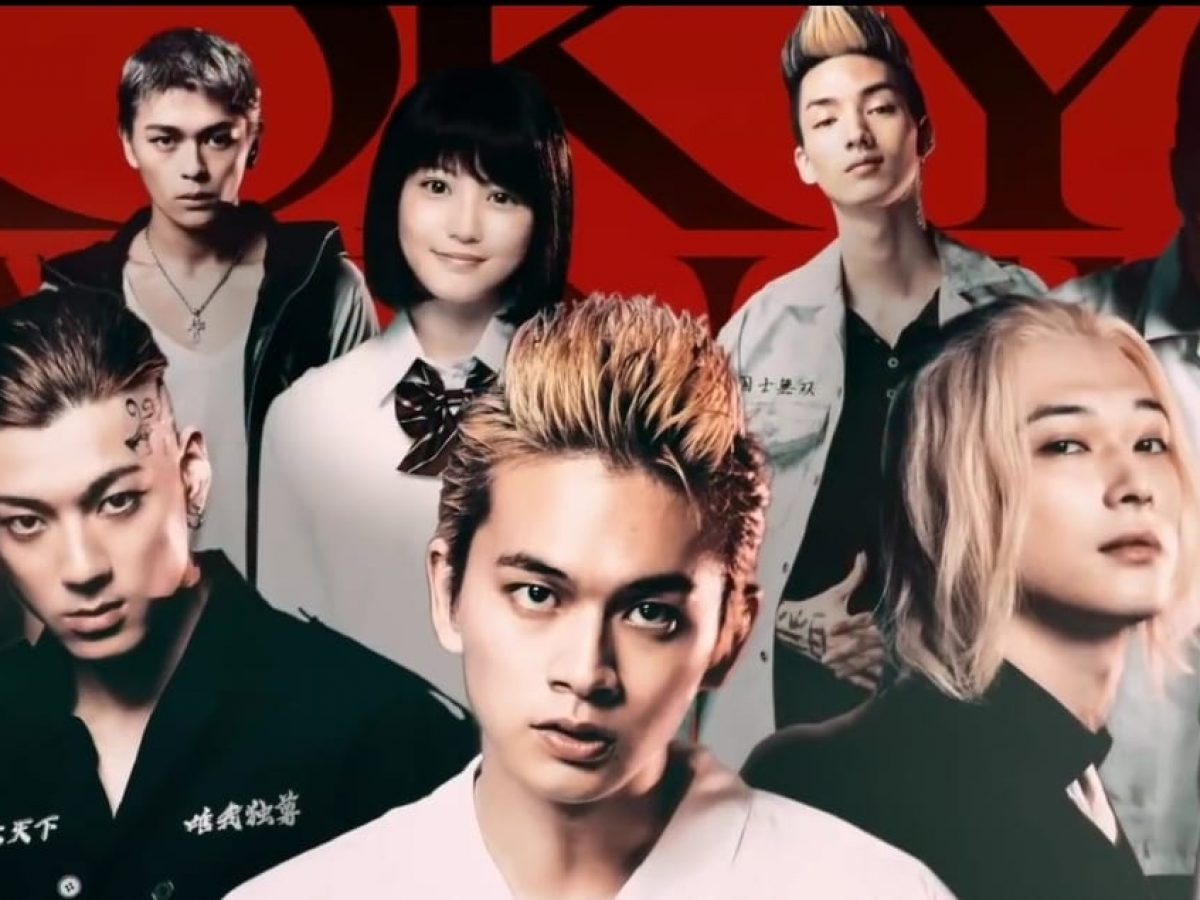 tokyo revengers live action adaptation facts