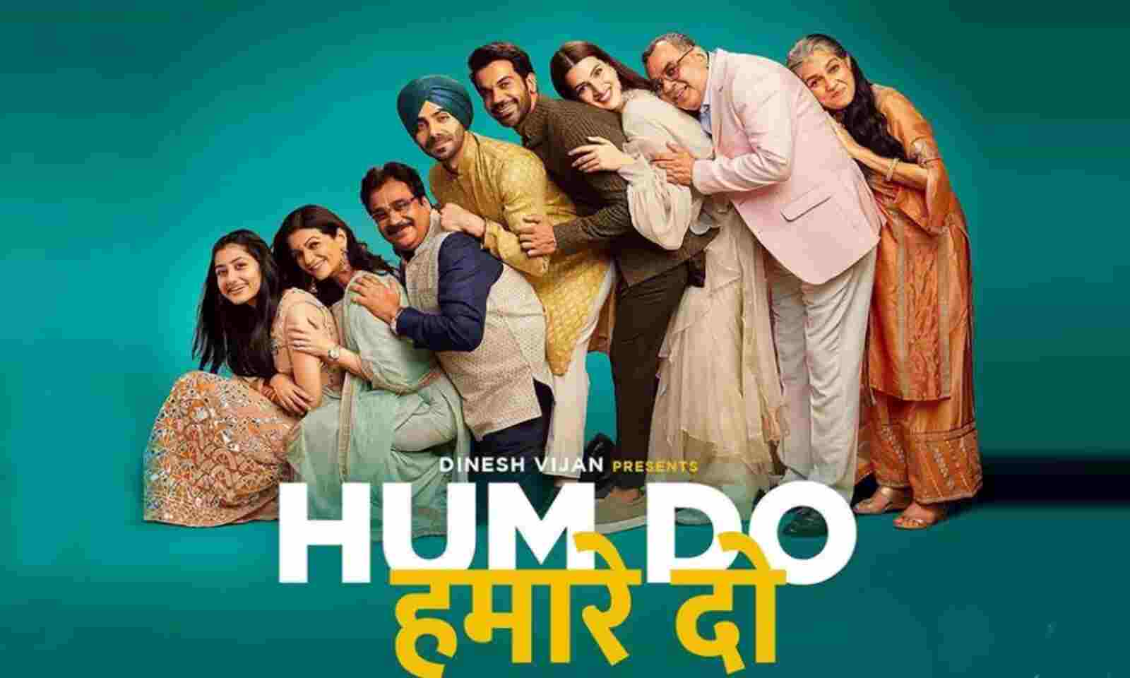 Hum Do Humare Do 2021 Release Date, Cast And Teaser
