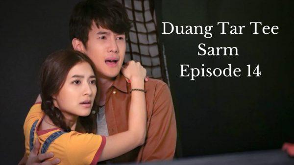 Duang Tar Tee Sarm Episode 14