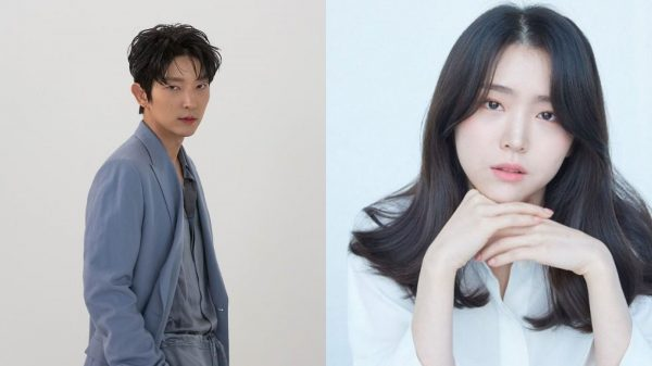 Lee Joon Gi new drama Again My Life