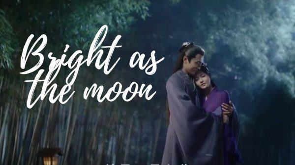 Bright as the moon (3)