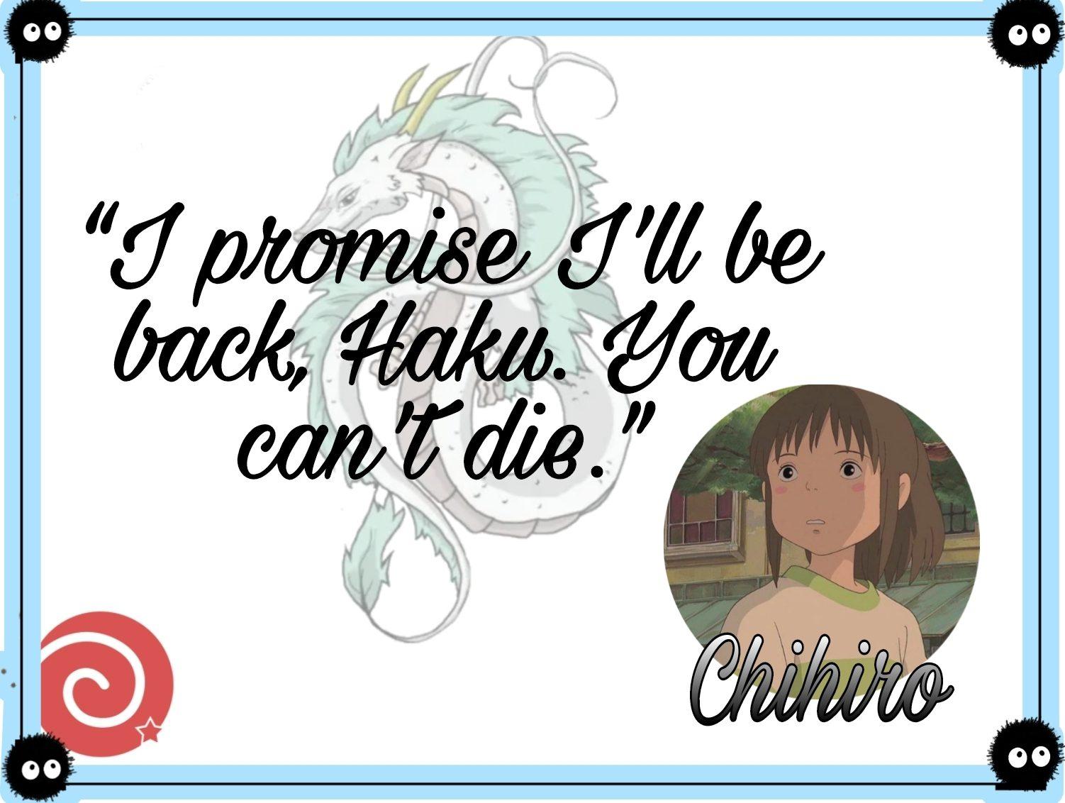 Chihiro quotes from Spirited Away