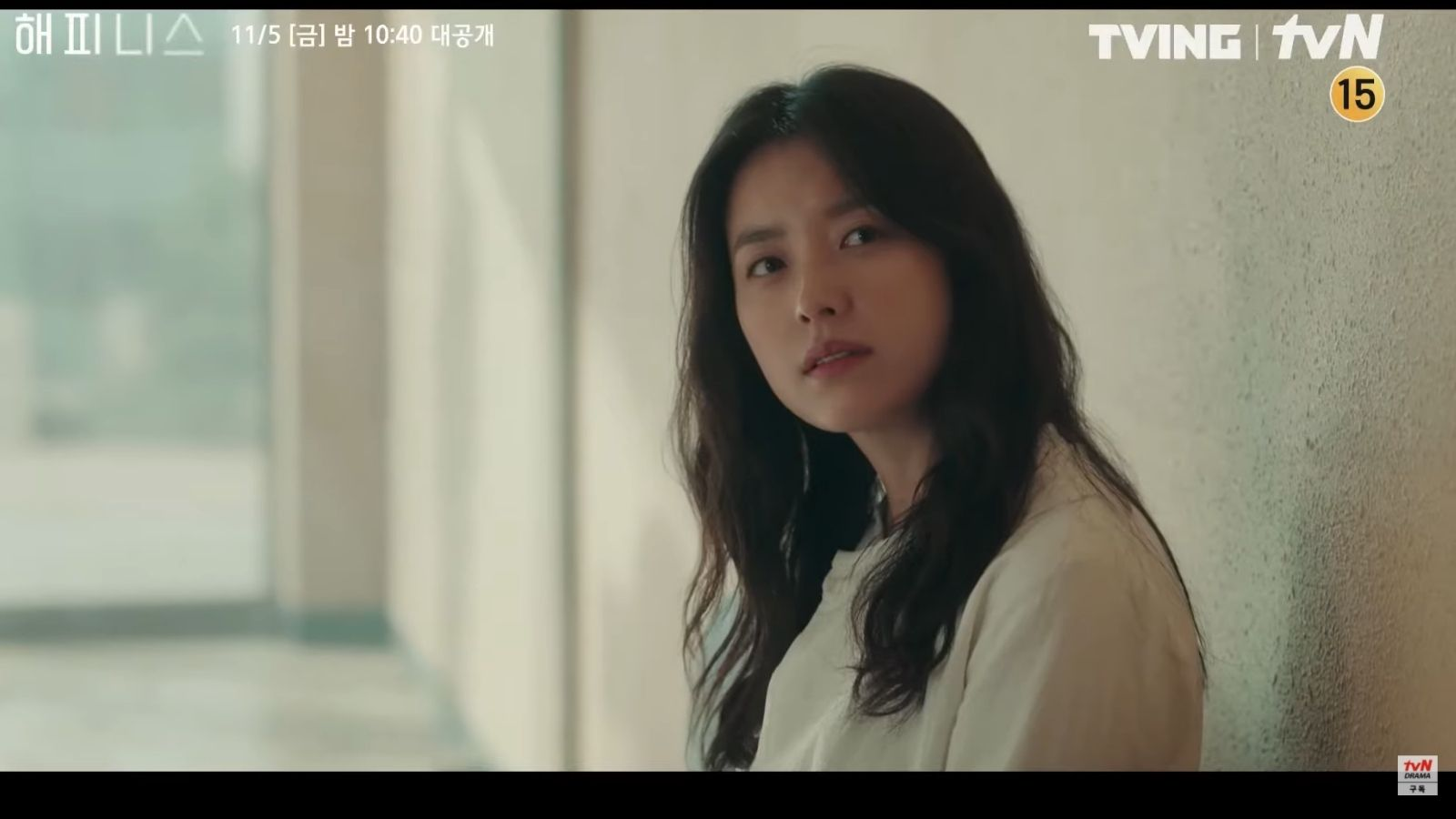 Happiness Kdrama trailer and cast