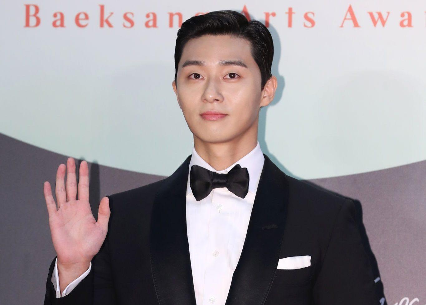Park Seo Joon Girlfriend