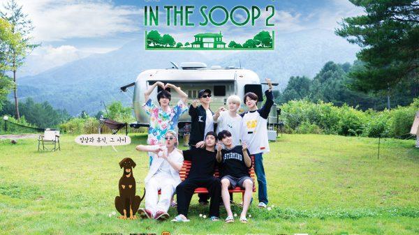 In the soop season 2 episode 1