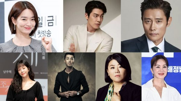 Our Blues Kdrama Cast