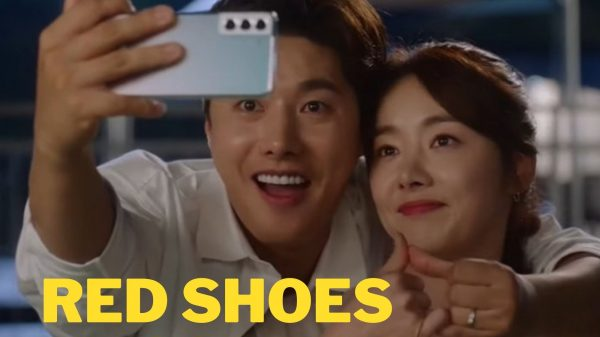 Red Shoes Episode 64 Release Date