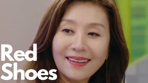 Red Shoes Episode 65 Release Date