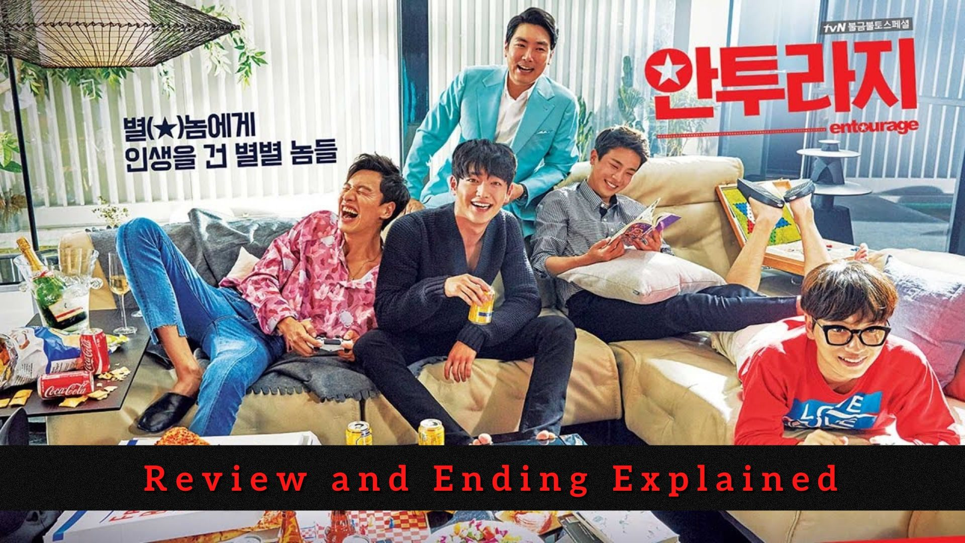 Entourage Kdrama Review And Ending Explained