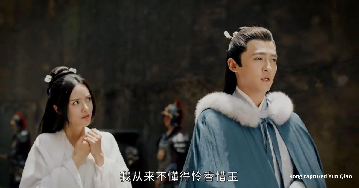 Rong captured Yun Qian