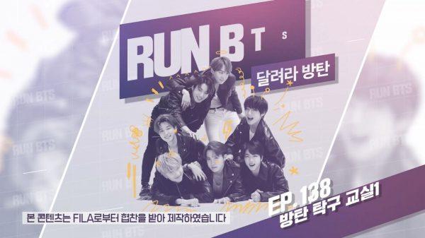 Run BTS break after epsiode 155