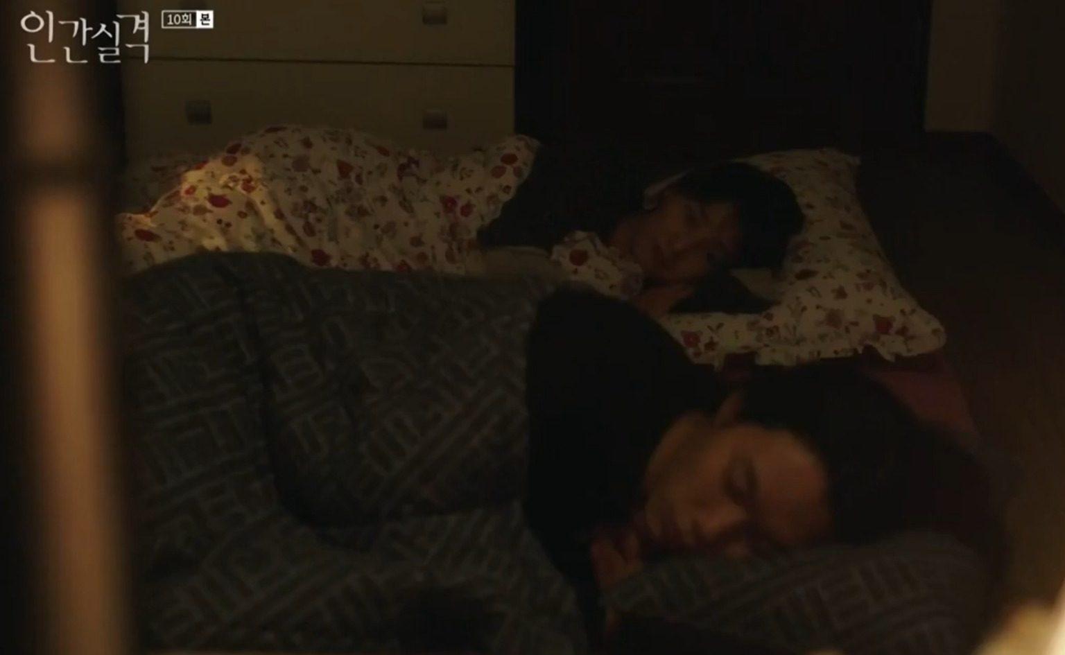 Lost K-drama Episode 11