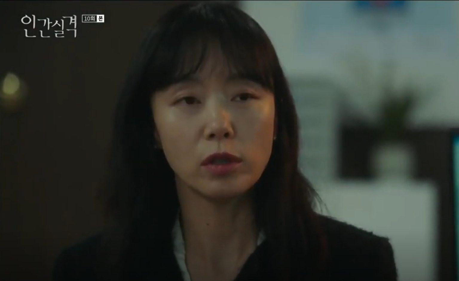 Lost K-drama Episode 12