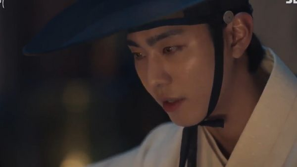 Lovers of The Red Sky Episode 12