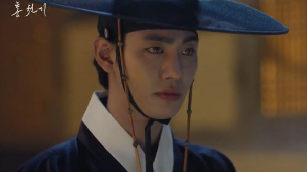 Lovers of The Red Sky Episode 15