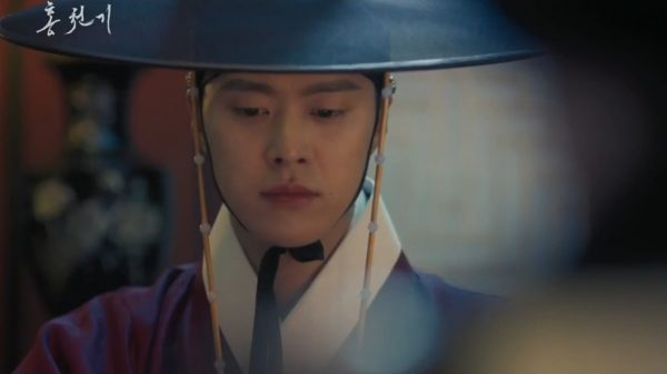 Lovers of The Red Sky Episode 16