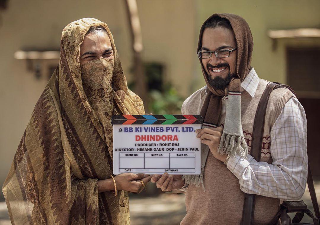 Dhindora Release Date