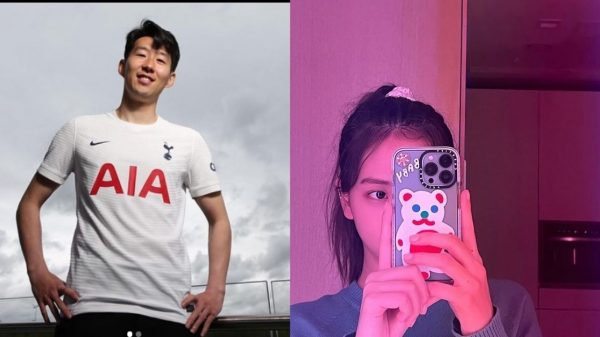 jisoo and son heung min dating