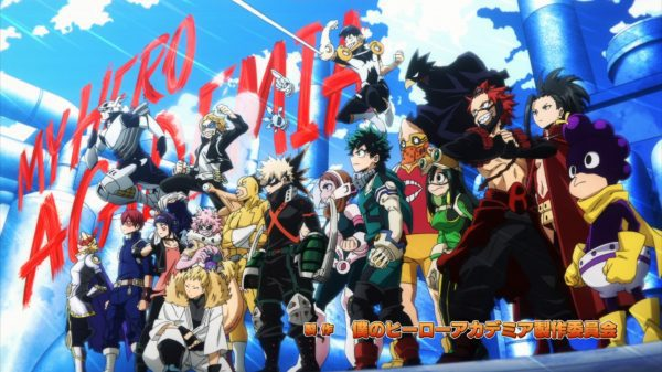What Chapter Is My Hero Academia Anime On? What Chapter Is My Hero Academia Anime On? What Chapter Is My Hero Academia Anime On?
