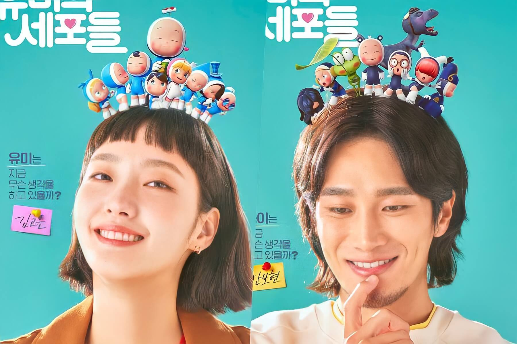 Who plays Yumi and Ku Woong in Yumi's Cells