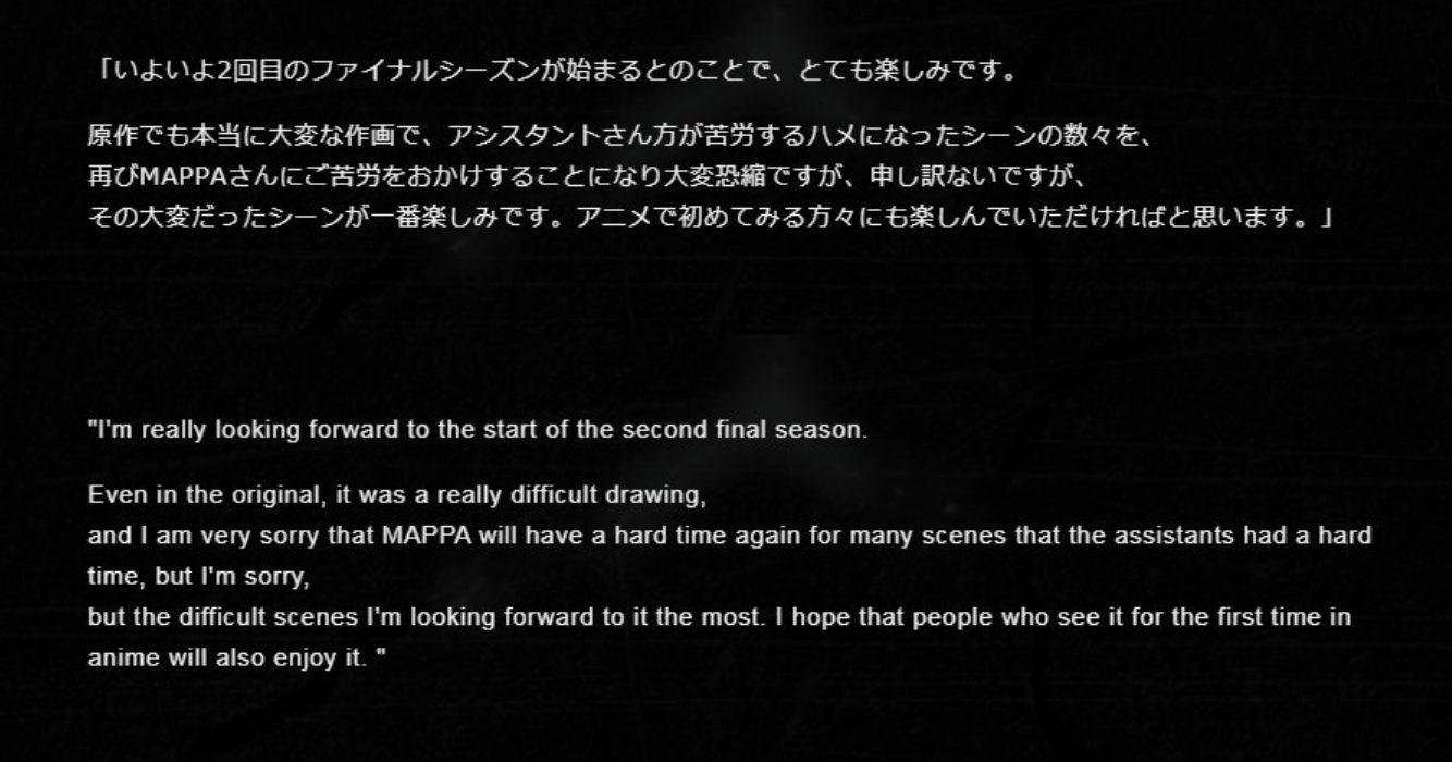 Hajime Isayama message