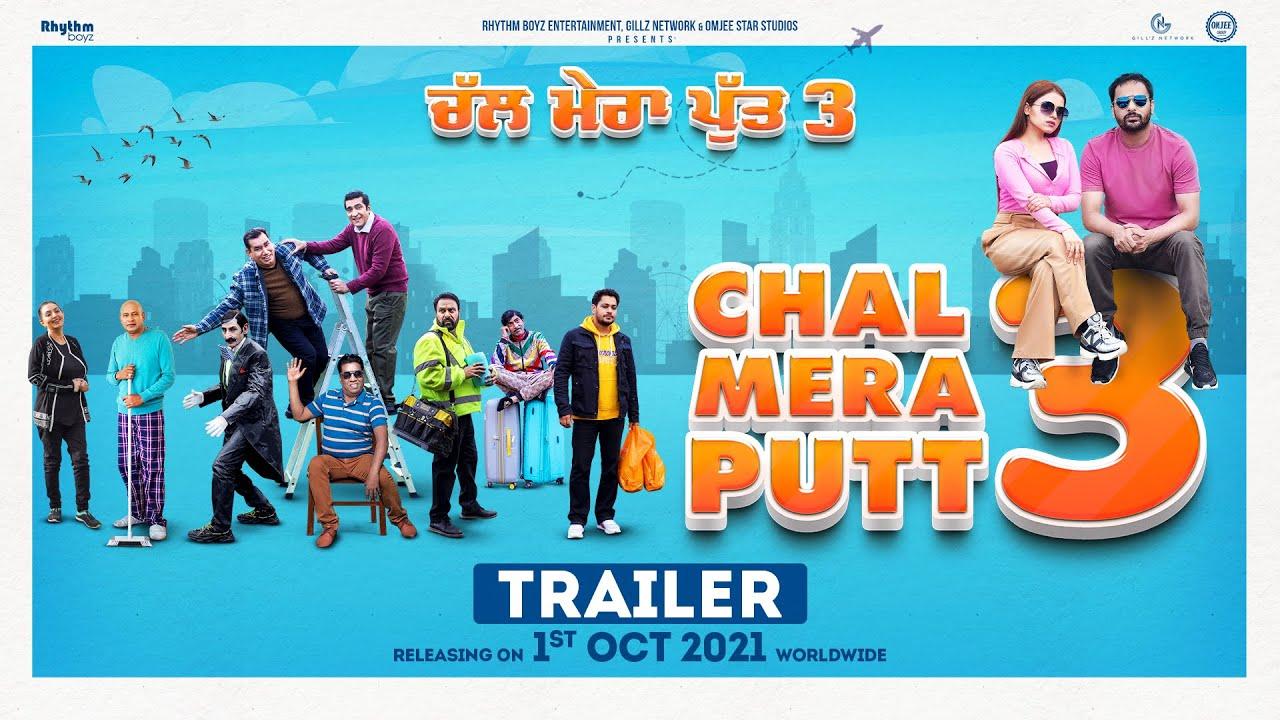 chal mera putt 3 release date
