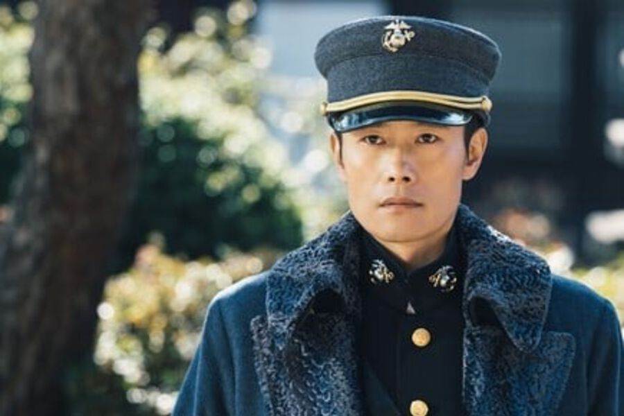 Our Blues Kdrama cast Lee Byung Hun