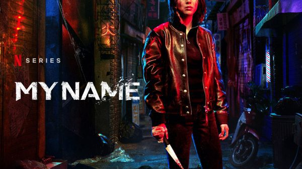 my name episode schedule