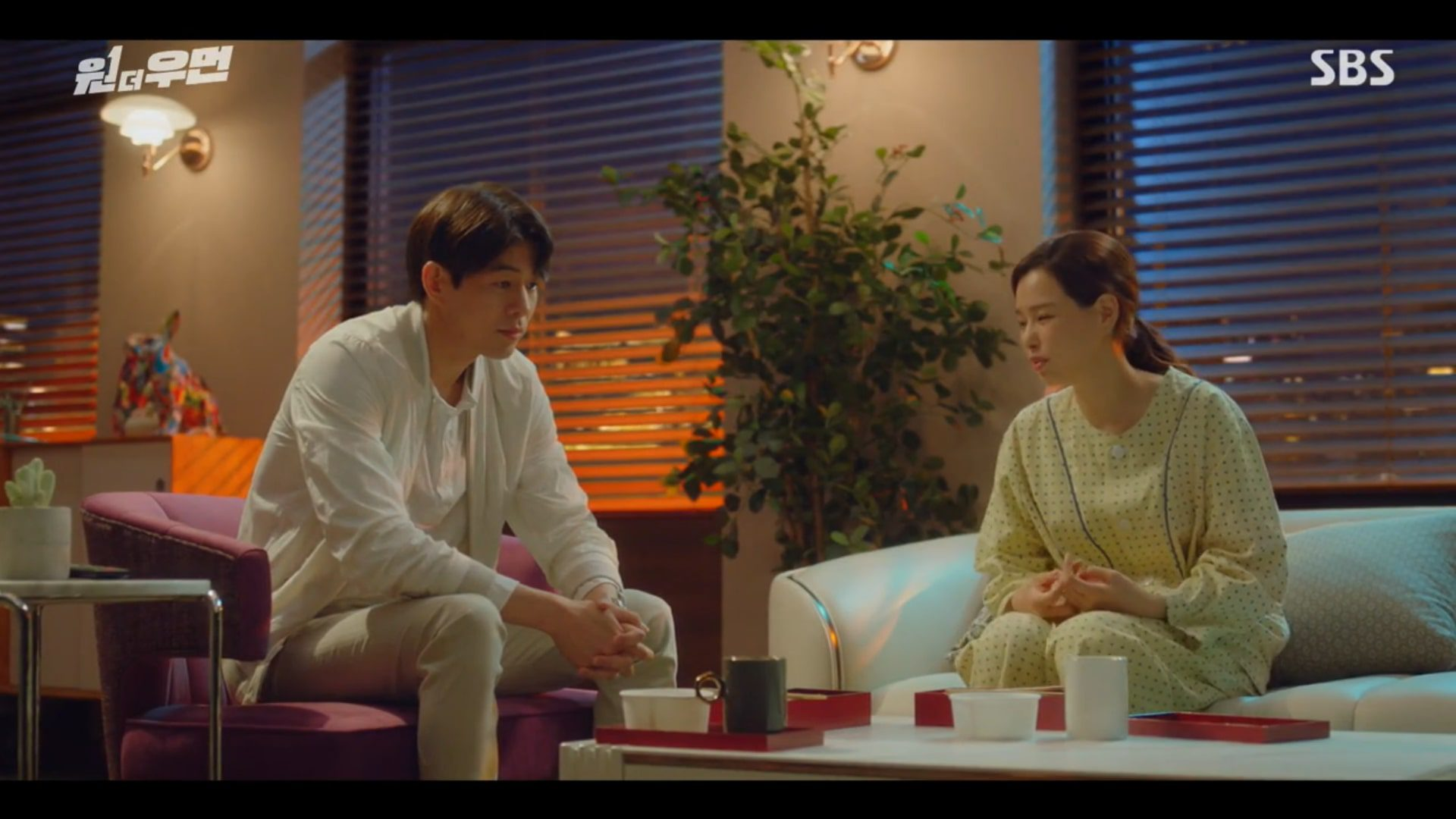 One The Woman Episode 7