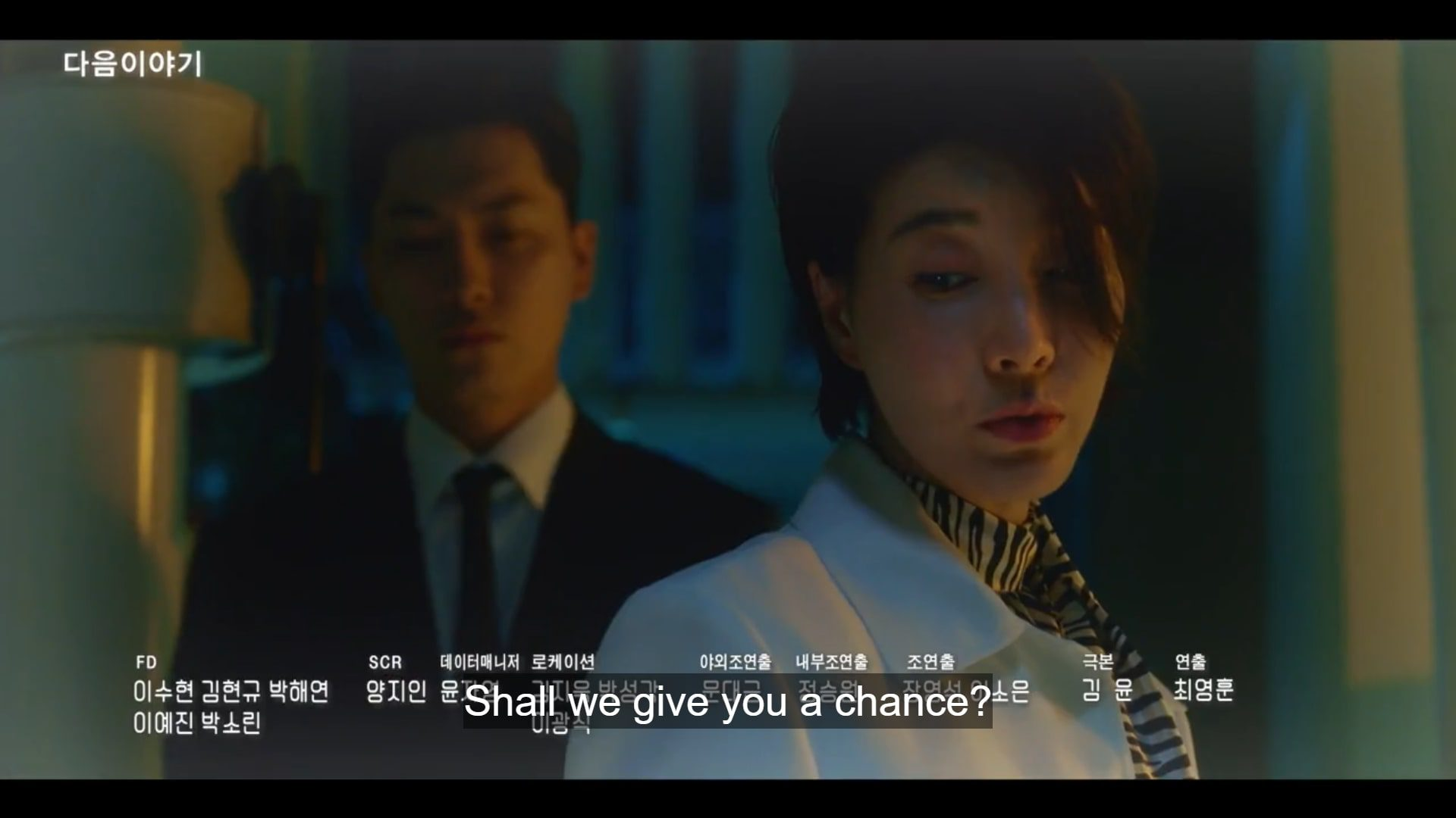 One The Woman Episode 8