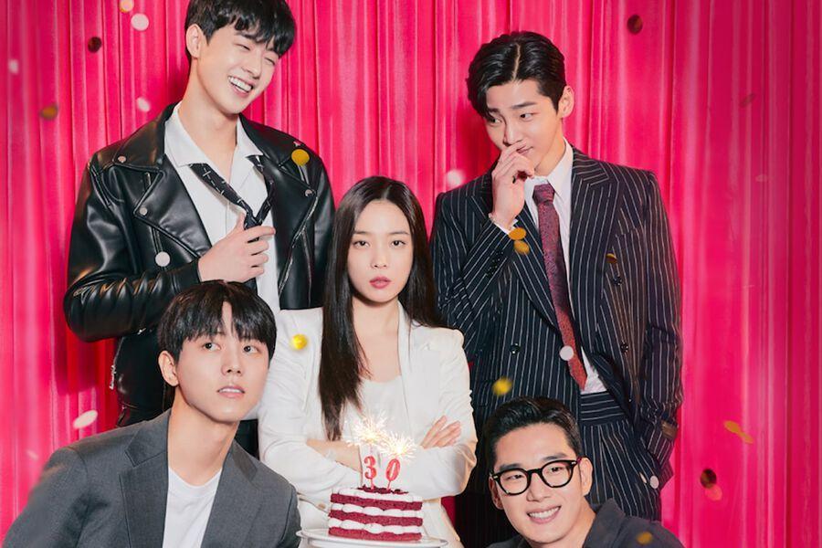 Peng Kdrama Release Date