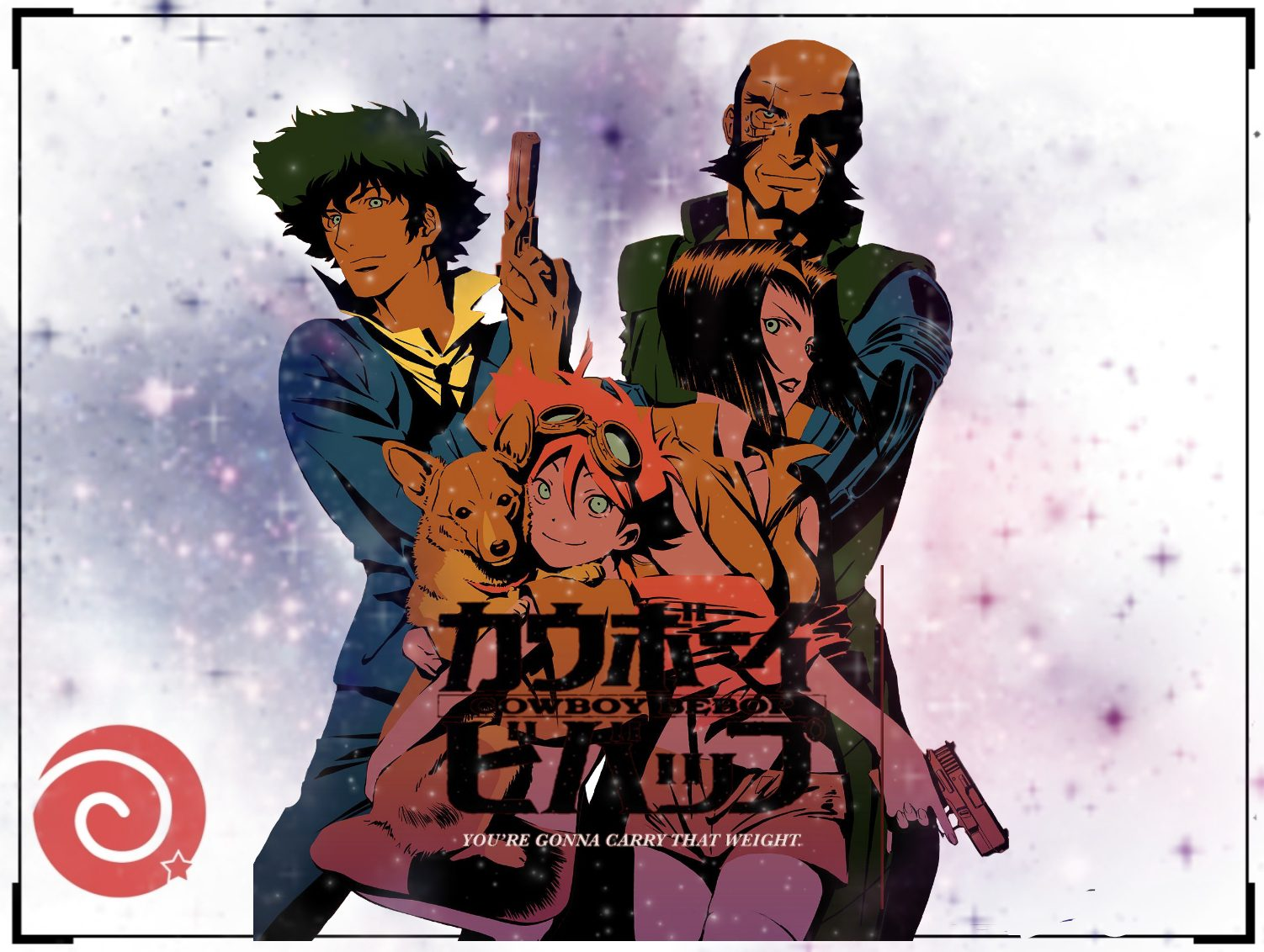 Quotes From Cowboy Bebop