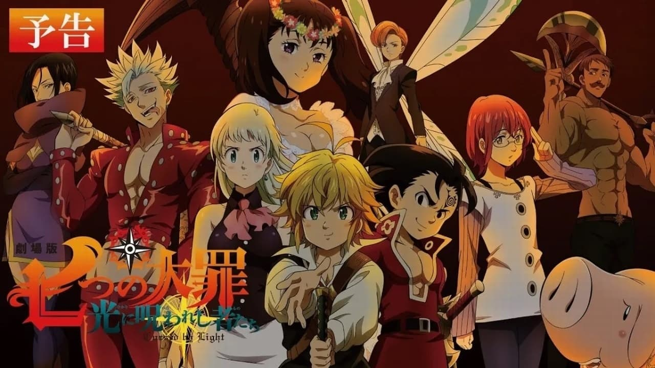 Seven Deadly Sins Cursed By Light ending