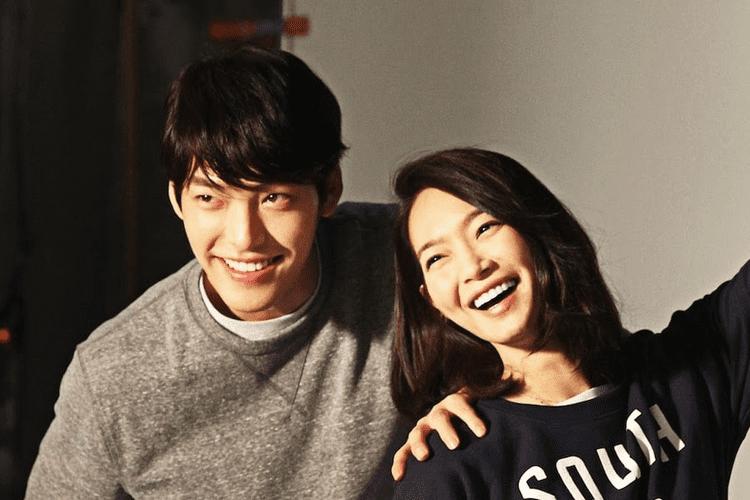 Shin Min Ah and Kim Woo Bin