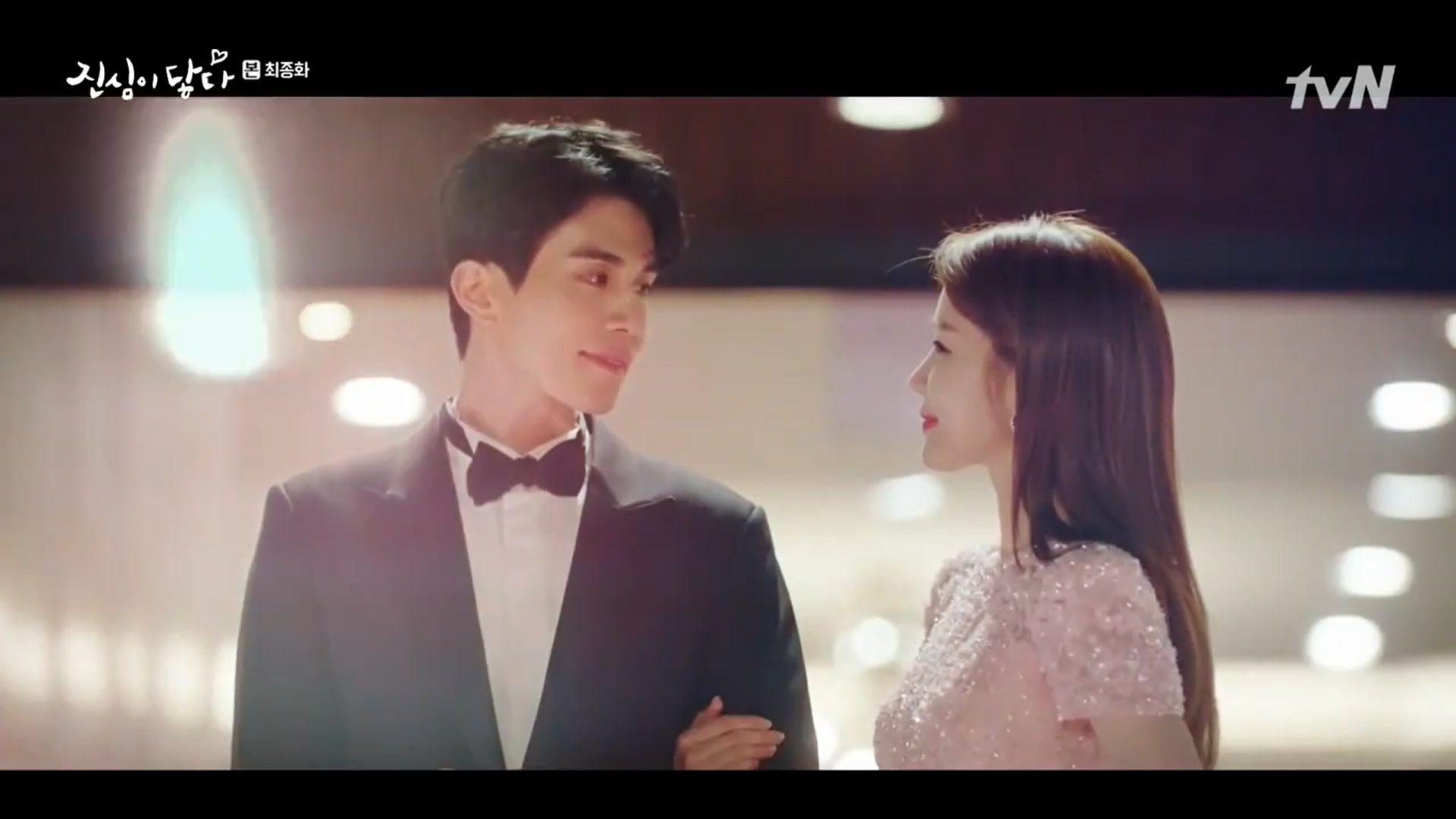 Touch Your Heart Season 2