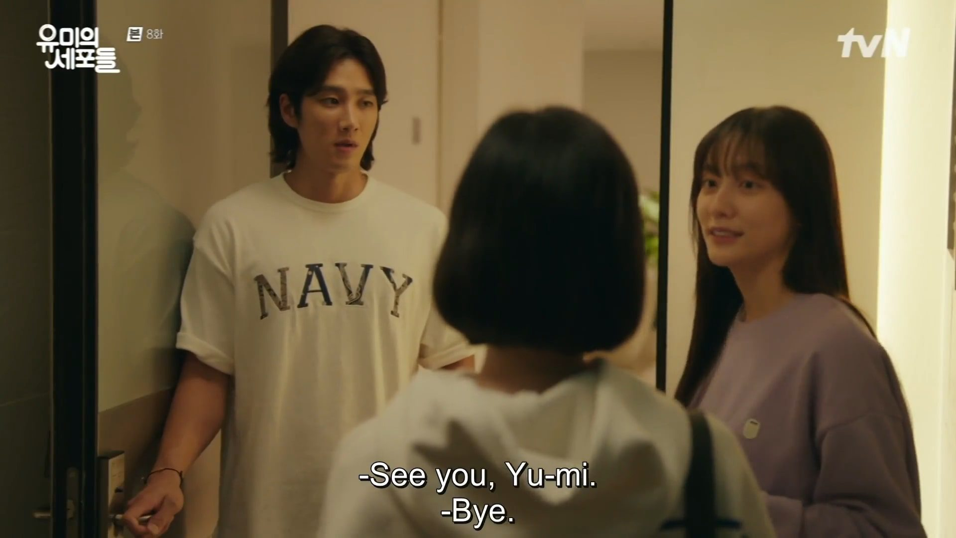 Yumi's Cells Episode 9
